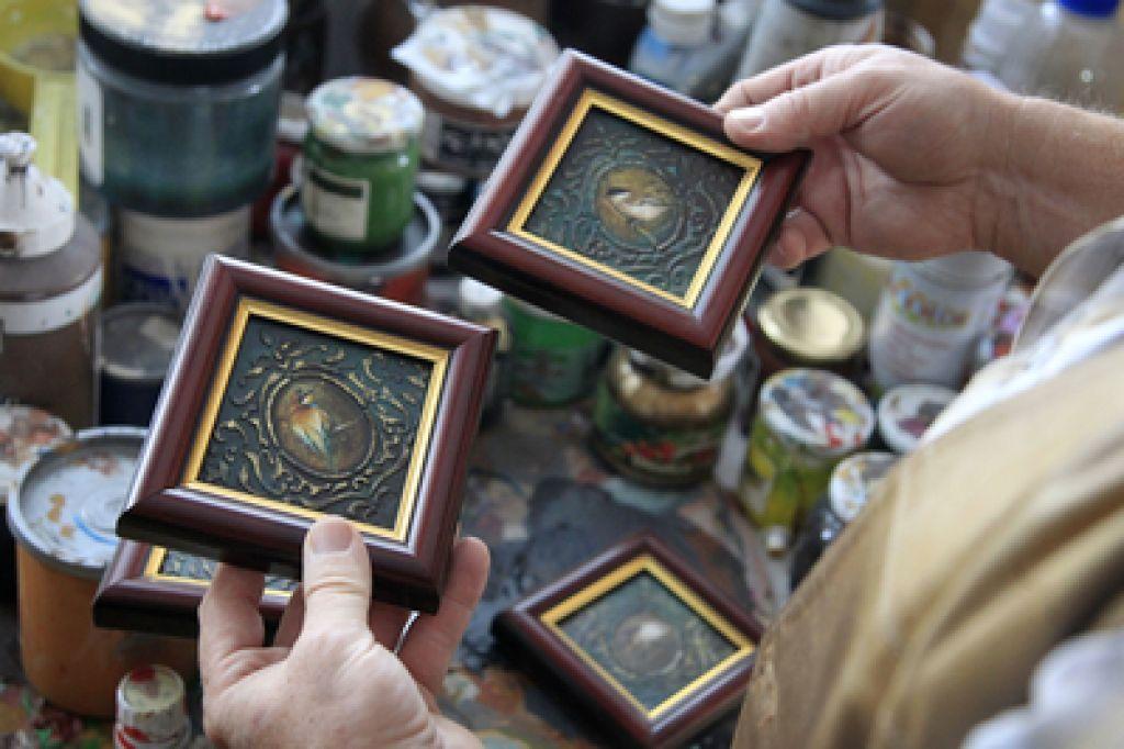 Miniature, ikone in kaligrafija akademskega slikarja Dragutina Cifreka