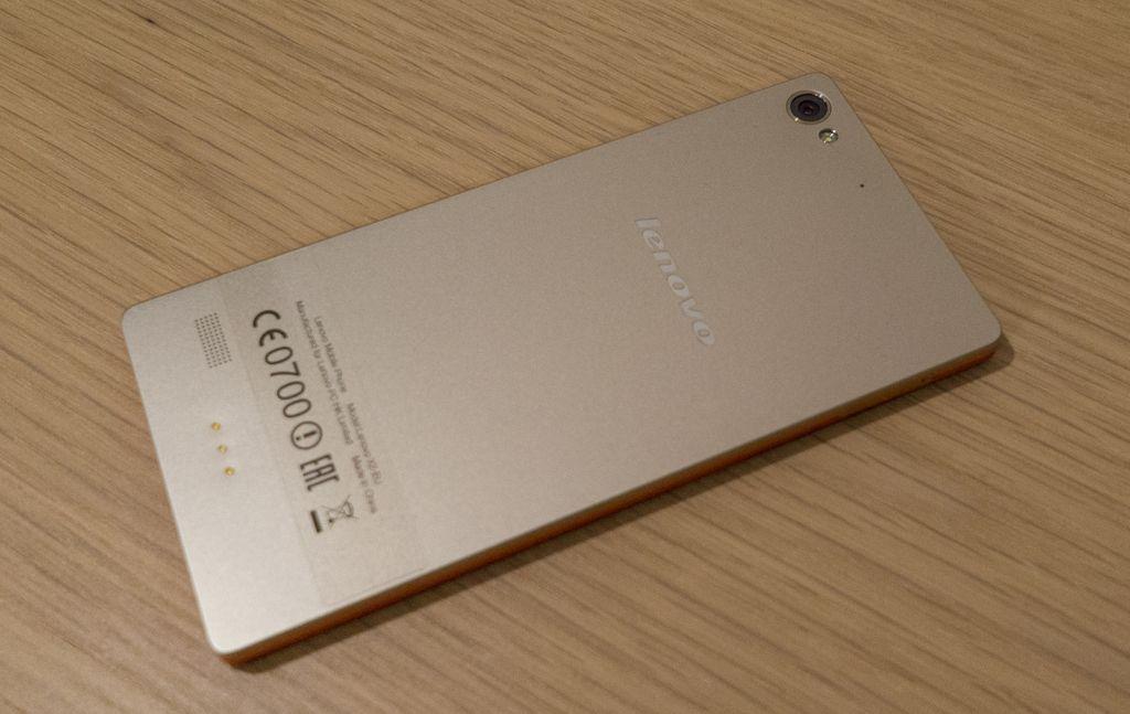 Pametni telefoni kitajskih proizvajalcev so že precej konkurenčni