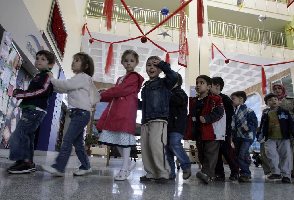 Turška šola za slovenske učence